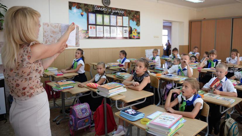 «Перевёрнутые уроки»: московские школьники будут изучать новый материал дома по видеозаписям