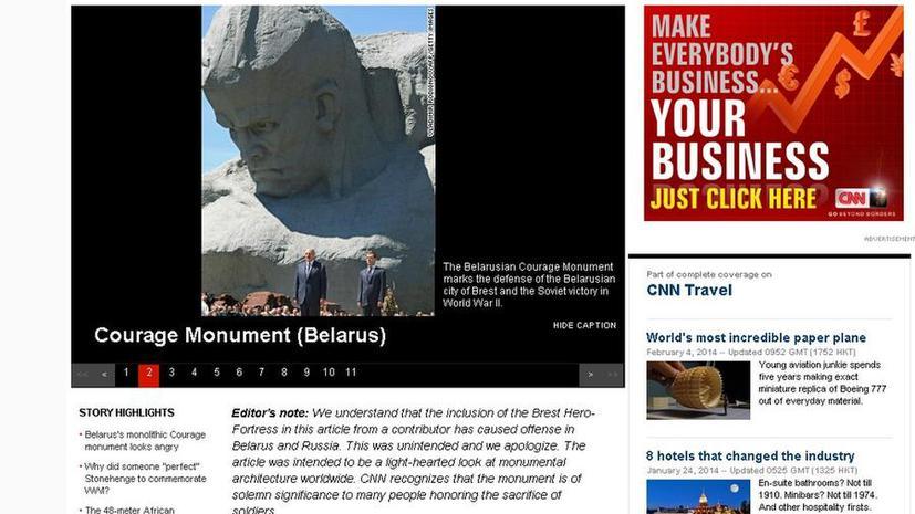 CNN попросил прощения у белорусов за Брестскую крепость