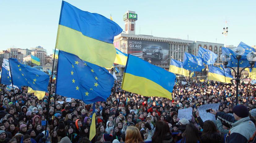 СМИ: Ассоциация с ЕС займёт у Киева ещё два десятилетия