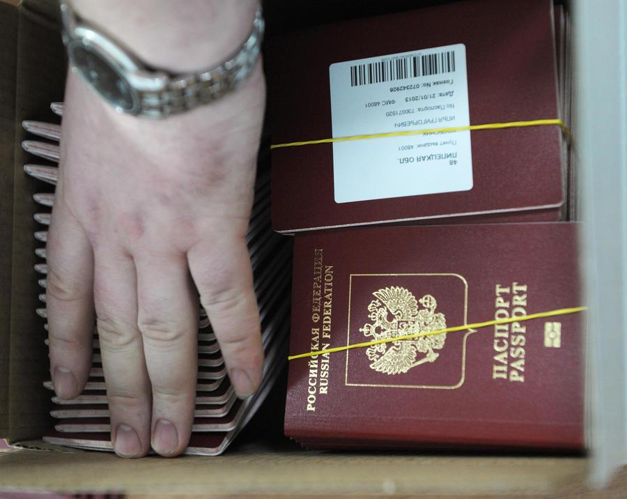 Российские студенты не могут получить визы в Канаду из-за бастующих сотрудников консульства