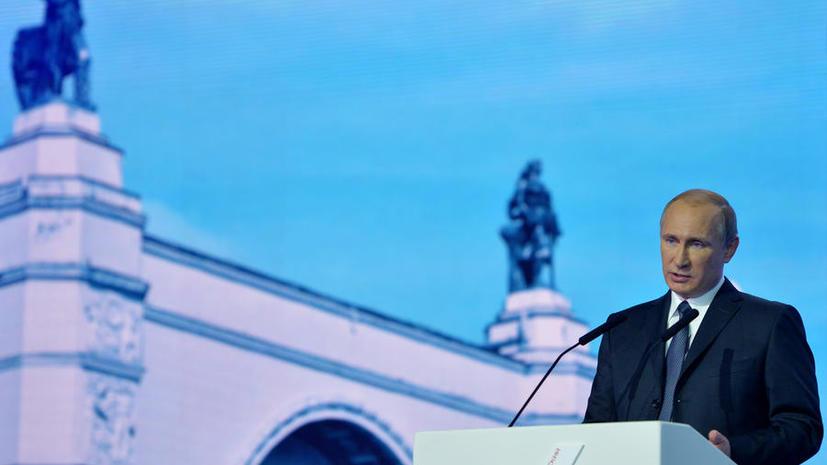 Владимир Путин: Страны, которые ввели санкции в отношении России, сами себя подставили