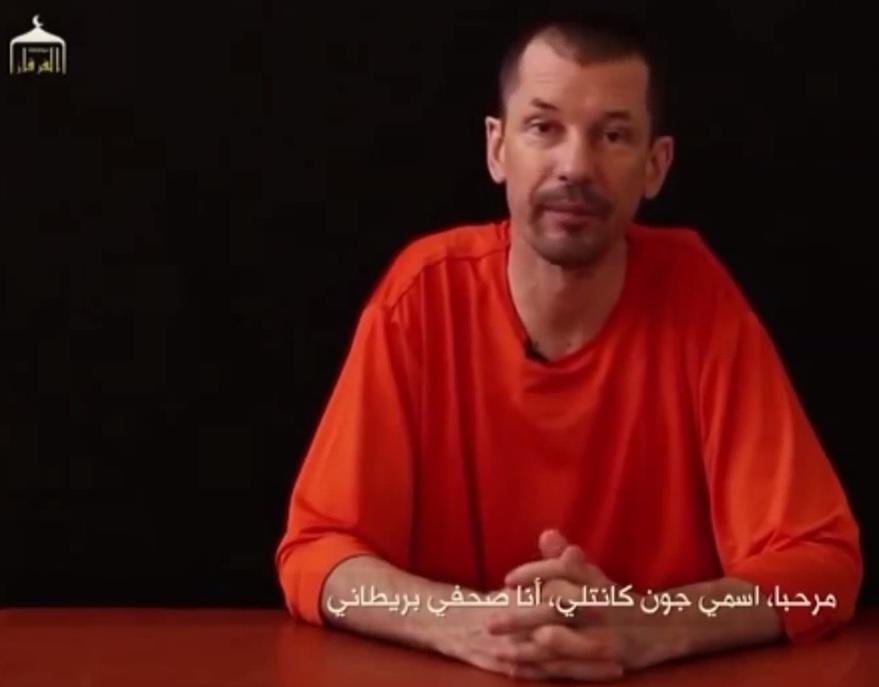 «Исламское государство» распространило видео с ещё одним британским заложником