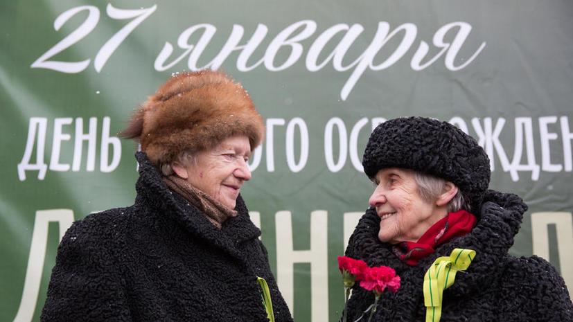 Депутаты от «Единой России» просят переименовать день блокады Ленинграда