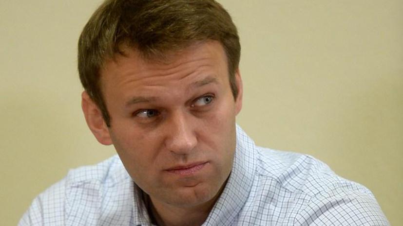 Суд сменил меру пресечения Навальному с подписки о невыезде на домашний арест