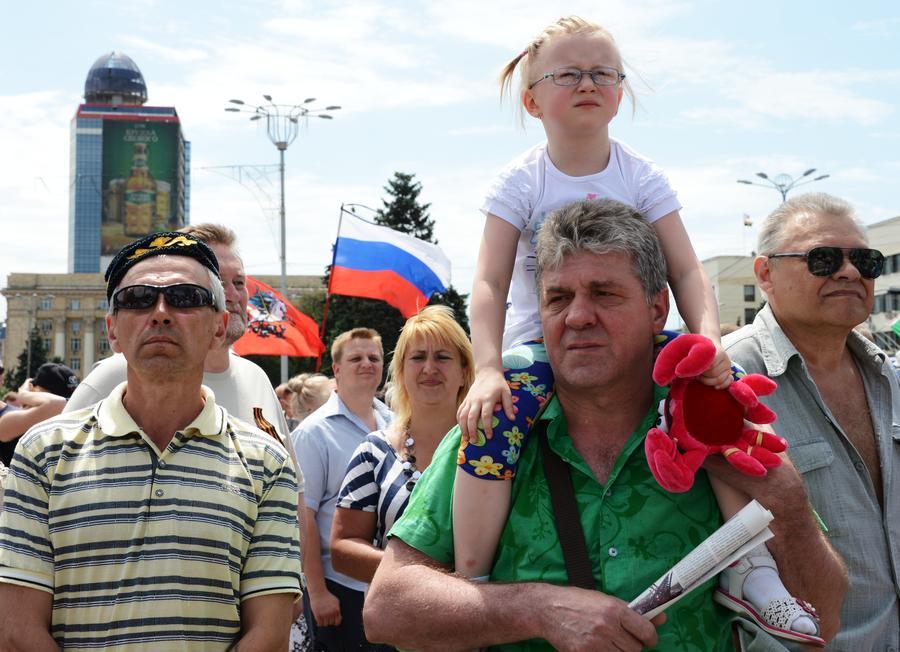В центре Донецка прошёл митинг сторонников Донецкой народной республики