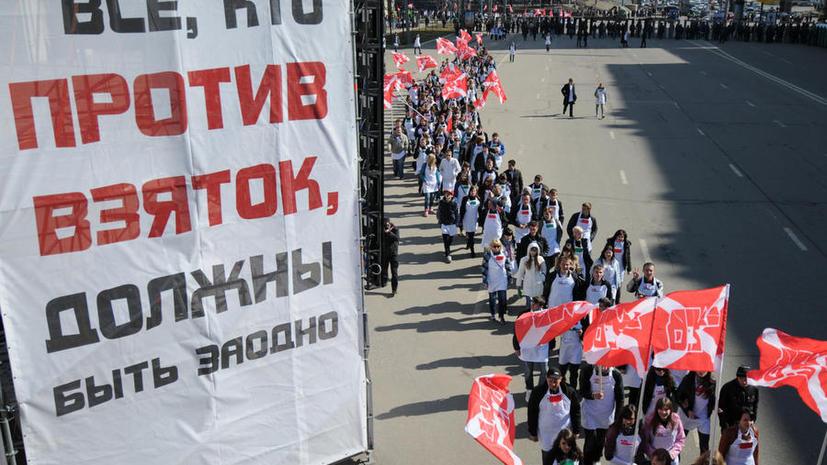 СМИ: Заявившим о коррупции чиновникам будут выплачиваться денежные премии