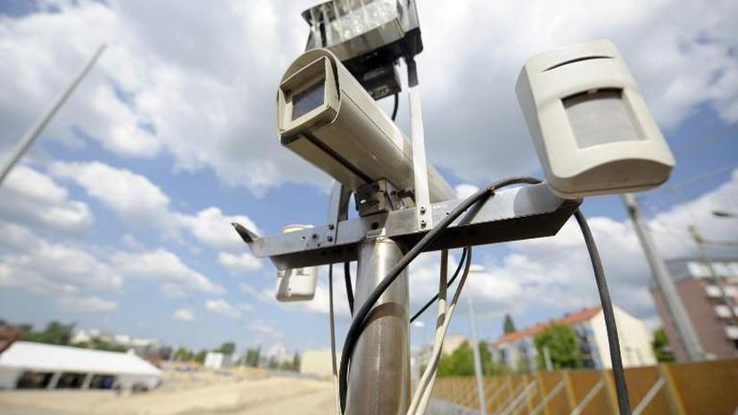 Массовые слежки в Европе проходили под покровительством Центра правительственной связи Великобритании