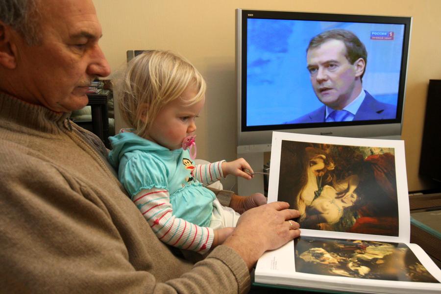 США: Киеву нужно обратить особое внимание на защиту свободы СМИ