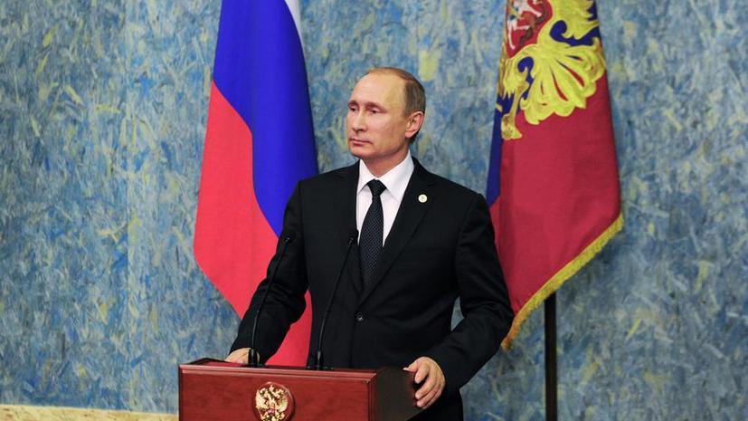 Владимир Путин предложил подготовить Общенациональную стратегию развития футбола до 2030 года