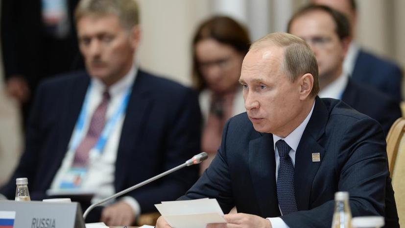 Владимир Путин: Расчёты в нацвалютах способствуют укреплению стабильности в отношениях стран БРИКС