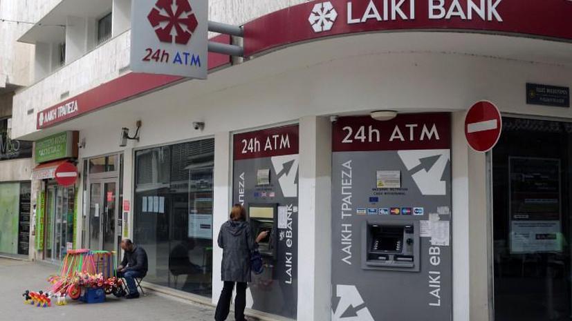 Кипрский Центробанк: потери крупных вкладчиков в Банке Кипра могут достичь 60%