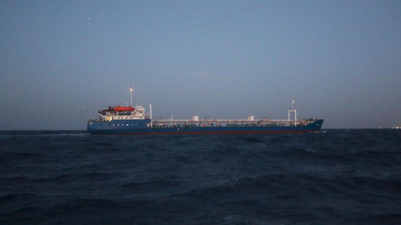 СМИ: Судно под российским флагом задержано у берегов Ливии