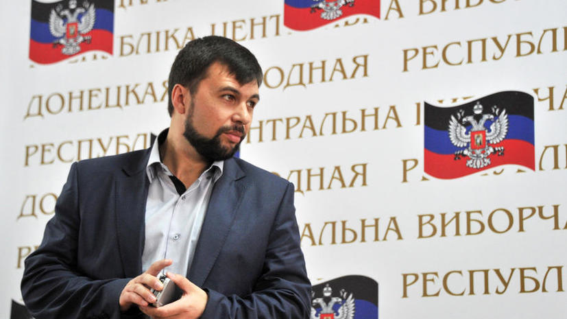 Денис Пушилин: Украинская армия из артиллерии расстреливает сдавшихся в плен своих же солдат