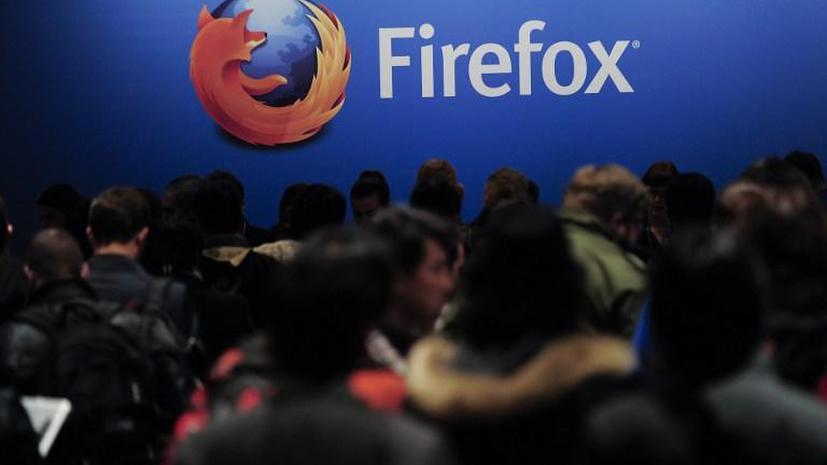 Mozilla протестует против слежки за интернет-пользователями