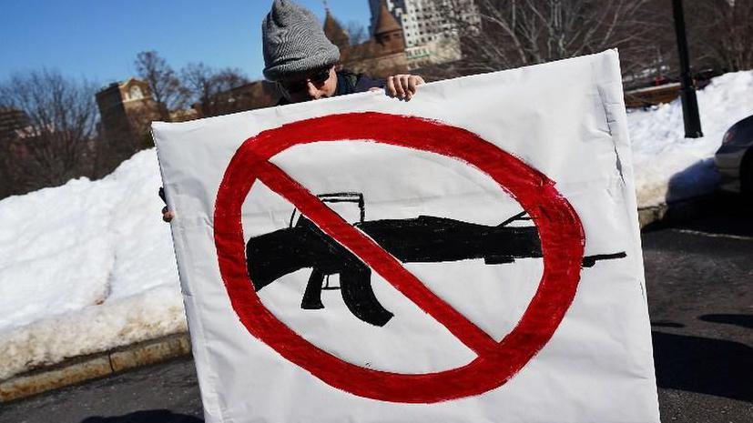 Северная Корея, Иран и Сирия не поддержали международный  договор о торговле оружием