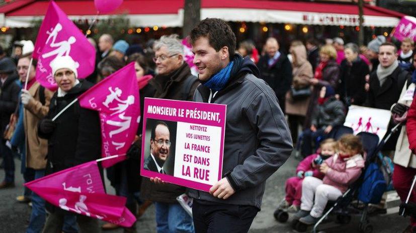 Французский парламент одобрил статью об однополых браках