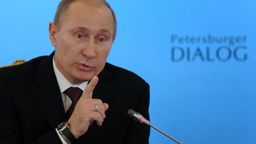 Владимир Путин обвинил Pussy Riot  в антисемитизме