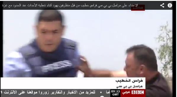 Нападение в прямом эфире: особенности работы журналистов в зоне конфликта в секторе Газа