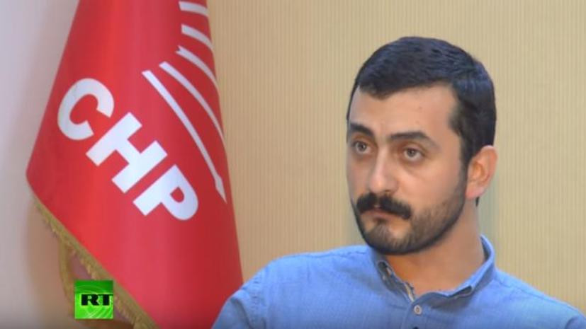 Турецкого политика обвиняют в госизмене после интервью телеканалу RT