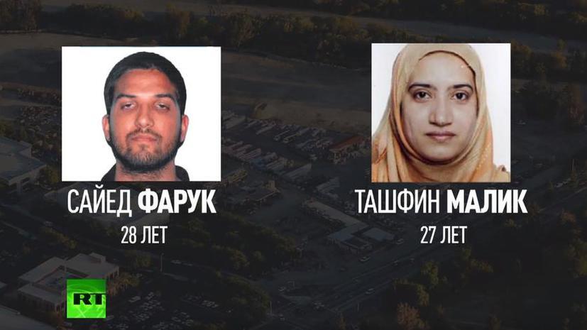 СМИ: Ответственность за стрельбу в соццентре в Калифорнии взяло на себя «Исламское государство»