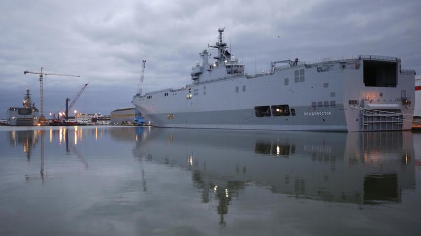 СМИ: Задержка поставки вертолётоносцев «Мистраль» может обойтись Франции в €5 млрд