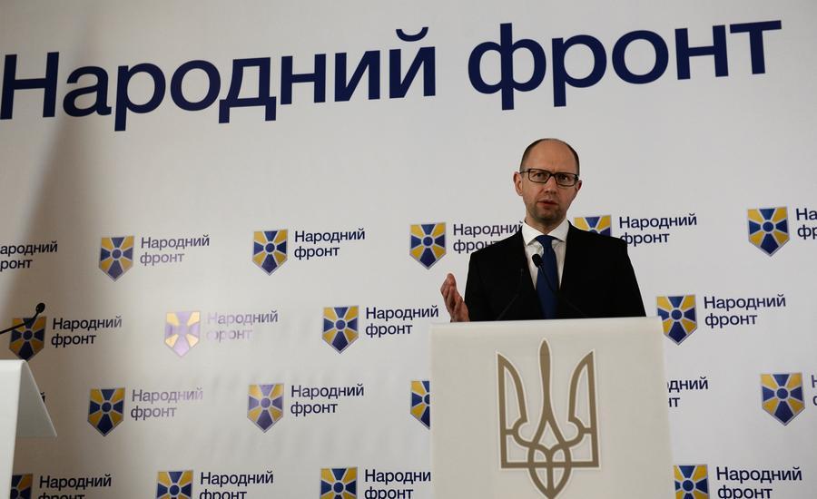 После обработки 100% протоколов на выборах в Раду победила партия Арсения Яценюка
