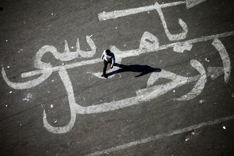В Каире введен комендантский час