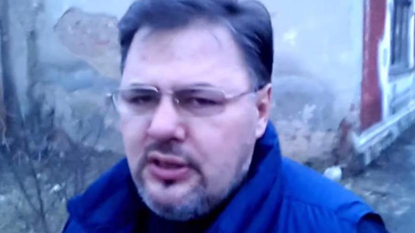 На Украине обвинён в госизмене журналист, который выступал против мобилизации
