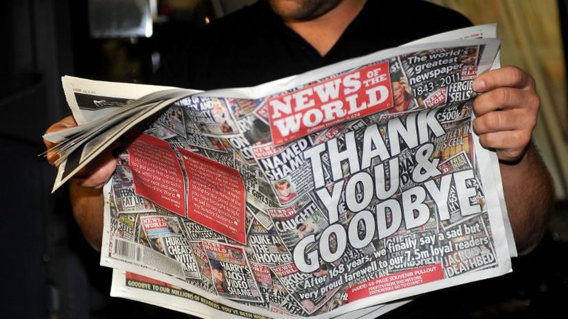 Британские журналисты подкупали придворных и полицейских