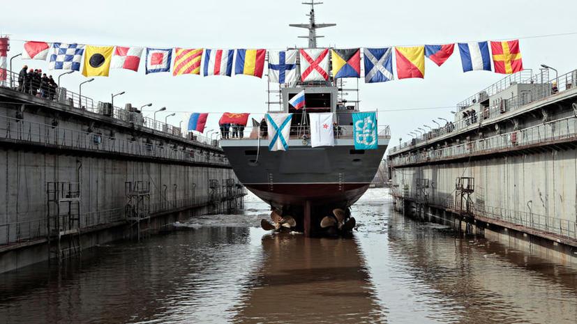 Новейший корвет «Бойкий» пополнит состав Балтийского флота