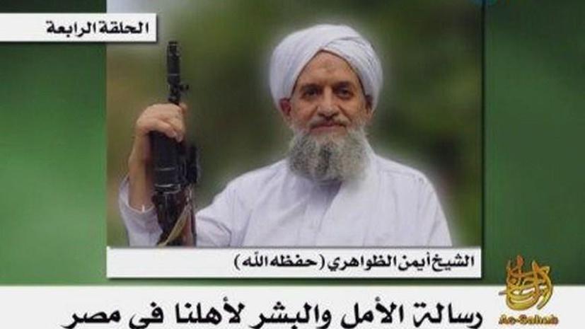 Bild: «Аль-Каида» планирует серию терактов на железных дорогах Европы