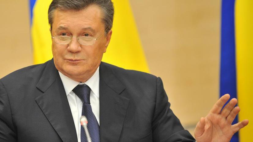 Виктор Янукович: Предел терпения украинского народа наступил