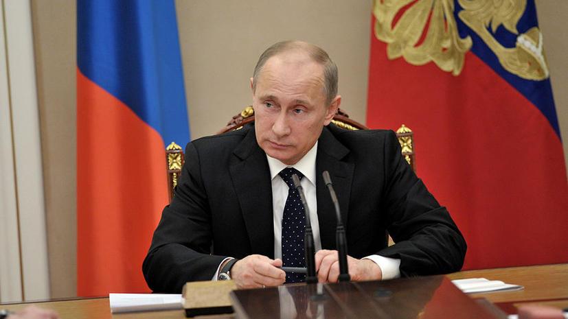 Владимир Путин внес в Госдуму законопроект о запрете чиновникам иметь счета за рубежом