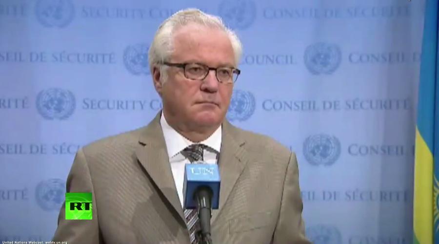 Виталий Чуркин: Россия больше не будет вносить в Совбез ООН проекты резолюций по Украине