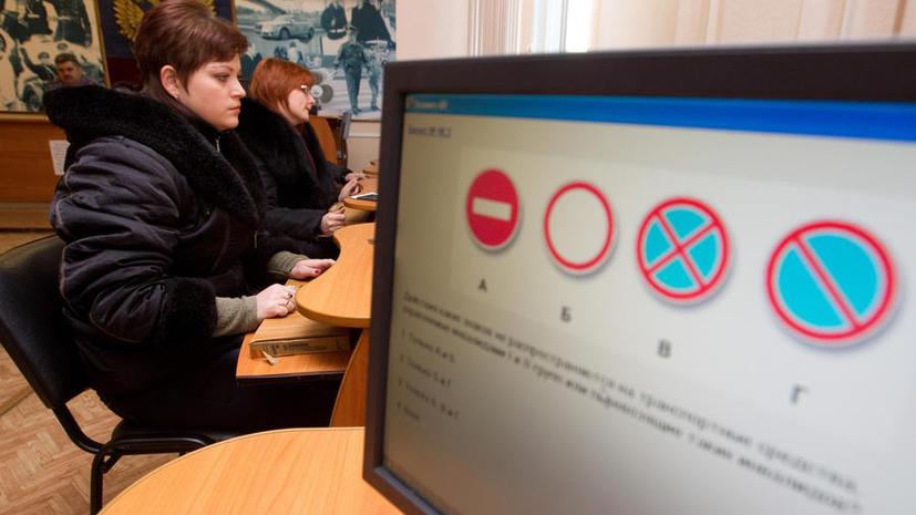 ГИБДД утвердила новые правила проведения экзаменов на водительские права