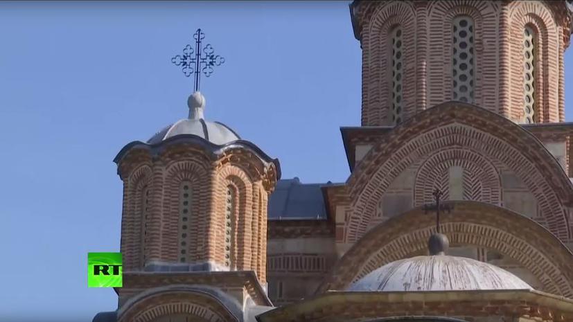 Косово может стать членом ЮНЕСКО вопреки уничтожению более 170 сербских религиозных объектов