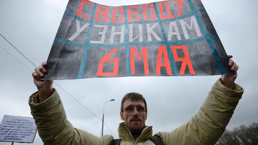 В Москве прошли шествие и митинг оппозиции