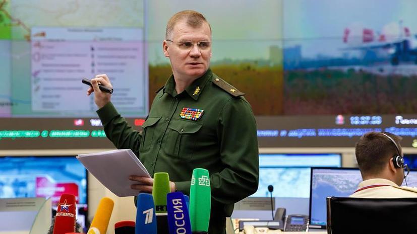 Авиагруппа ВКС РФ в Сирии уничтожила 20 танков и несколько установок РСЗО «Исламского государства»