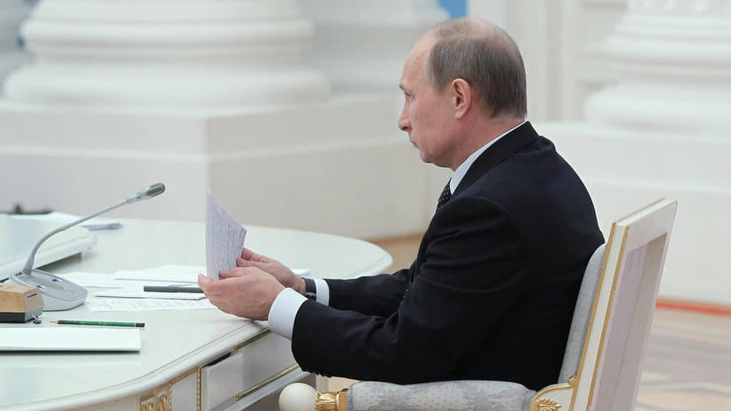 Путин расширил круг граждан, которым запрещено иметь счета за границей