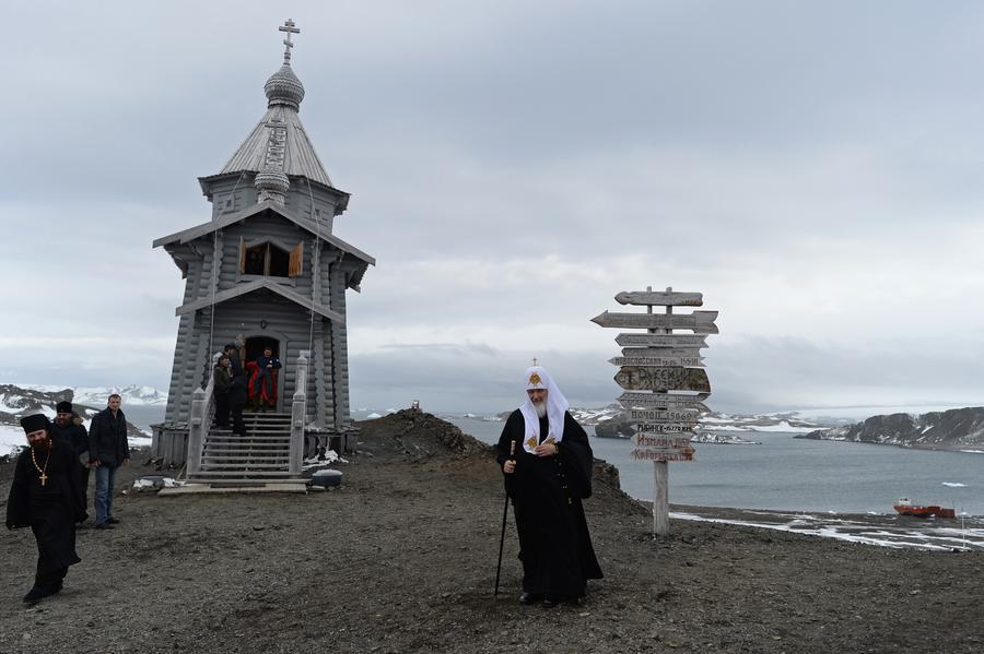 Патриарх Кирилл: Антарктида — это образ идеального человечества