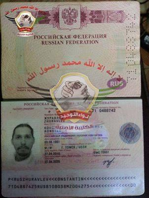 Посольство РФ выясняет обстоятельства исчезновения в Сирии россиянина Константина Журавлёва