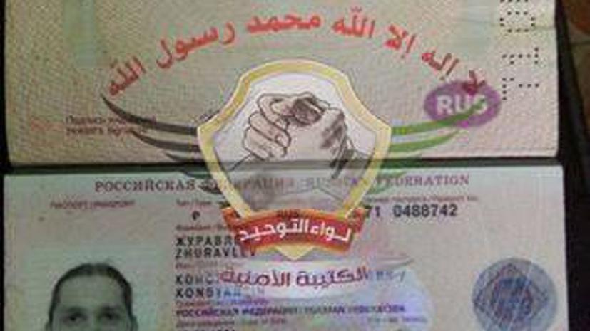 СМИ: Сирийские боевики, возможно, похитили российского путешественника