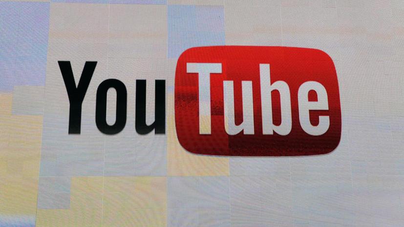 YouTube начнет переманивать телеаудиторию в Интернет