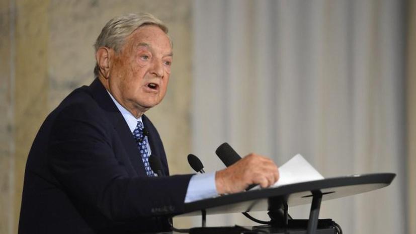 Украина не успела: Джордж Сорос предсказал крах Евросоюза