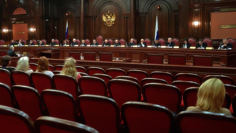 Конституционный суд подтвердил приоритет Основного закона РФ над решениями ЕСПЧ