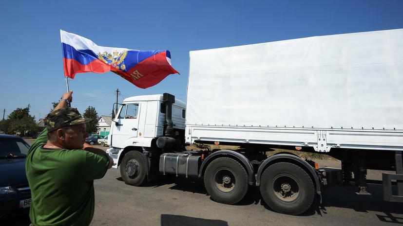 Российский гуманитарный конвой прибыл в Луганск на фоне протестов Киева и Запада