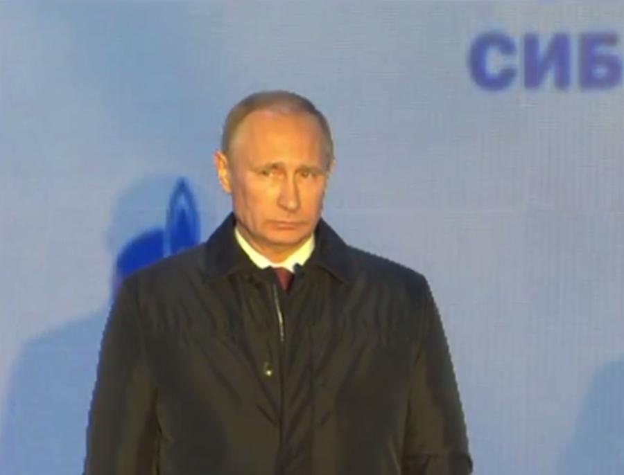 Владимир Путин объявил о соединении первого звена газопровода «Сила Сибири»
