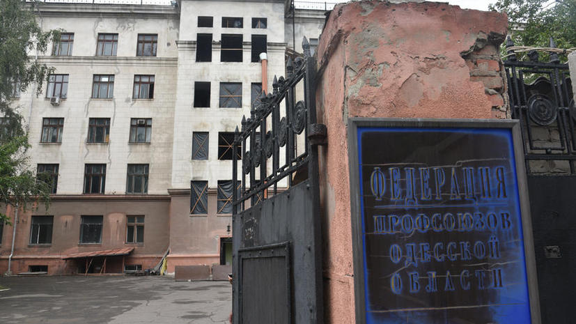 Совет Европы: Мир осудит Украину, если не будут расследованы убийства на Майдане и в Одессе