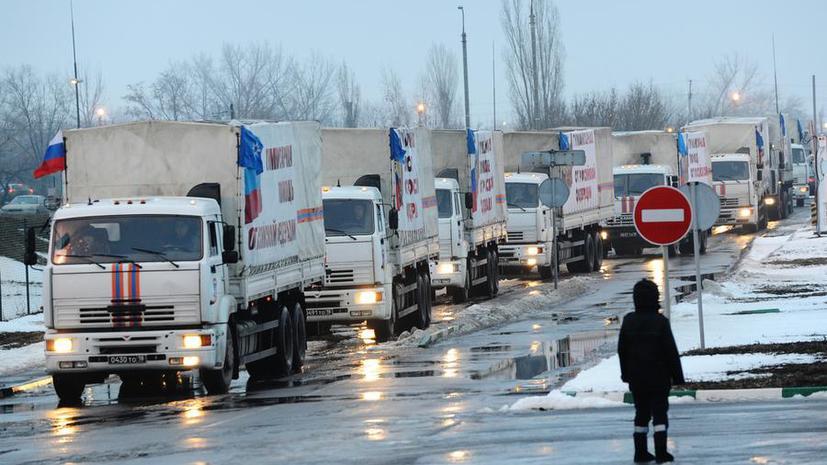 Девятая колонна с российской гумпомощью прибыла в Донбасс