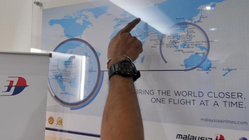 Эксперт: Украинские военные могли сбить Boeing 777 из-за низкой профессиональной подготовки